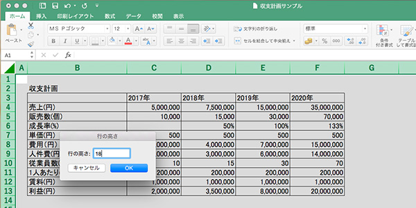 excel_creating_tables_13