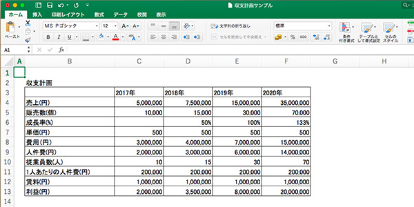 excel_creating_tables_14
