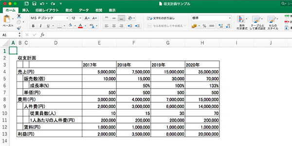 excel_creating_tables_18