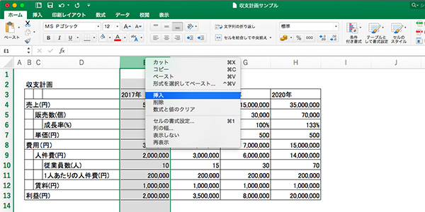 excel_creating_tables_19