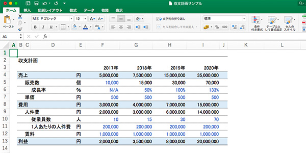 excel_creating_tables_1_2