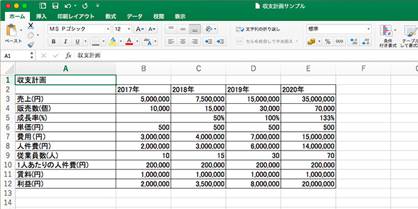 excel_creating_tables_2