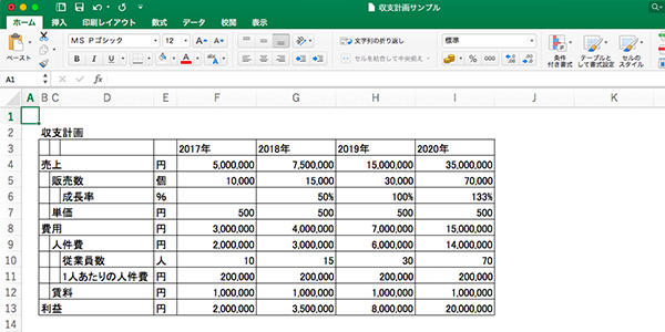 excel_creating_tables_20