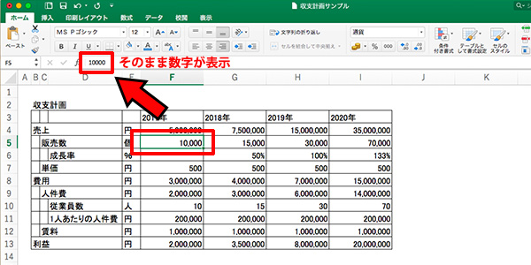 excel_creating_tables_21