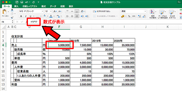 excel_creating_tables_22
