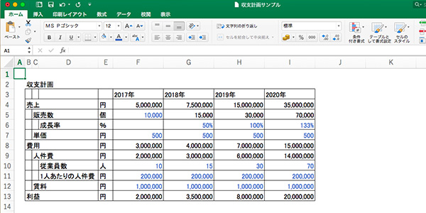 excel_creating_tables_23