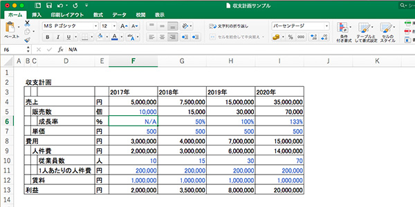 excel_creating_tables_24