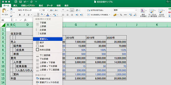 excel_creating_tables_25