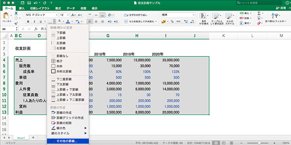 excel_creating_tables_27