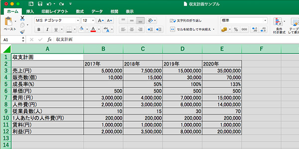 excel_creating_tables_3