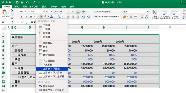 excel_creating_tables_30