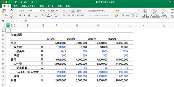 excel_creating_tables_32