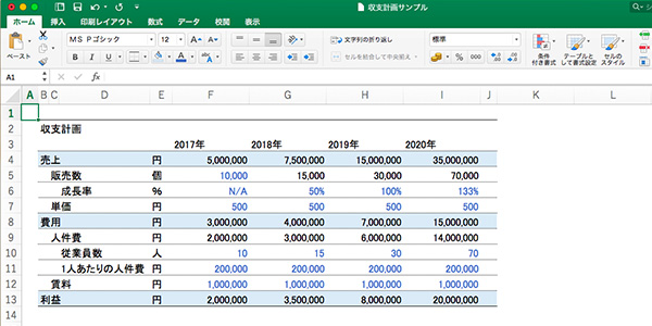 excel_creating_tables_34