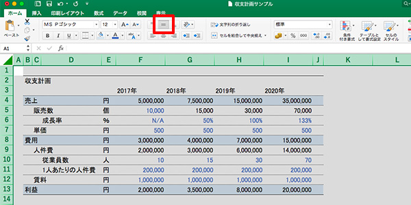 excel_creating_tables_35