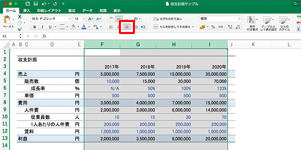 excel_creating_tables_36