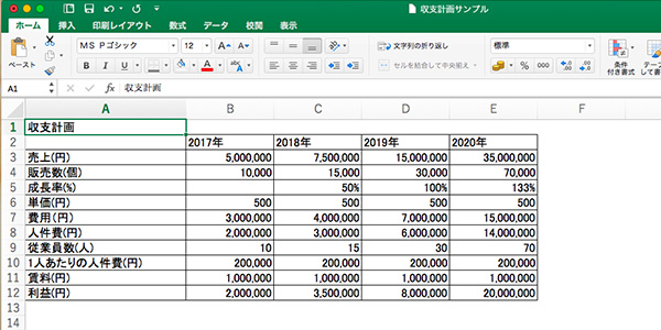 excel_creating_tables_5