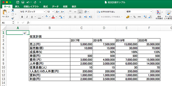excel_creating_tables_8
