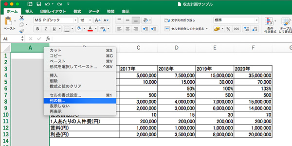 excel_creating_tables_9