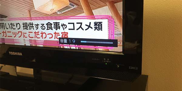 WAVEでテレビや電気をつける方法_画像18