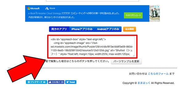 アプリ紹介ならアプリーチ記事_画像3