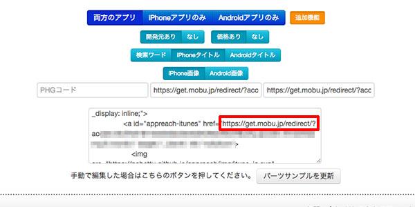 アプリ紹介ならアプリーチ記事_画像6