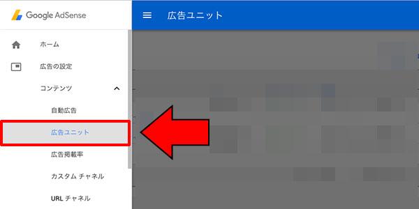 アドセンス関連コンテンツ画像4