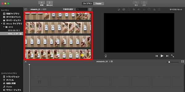 早回し動画の作り方ブログ_画像16