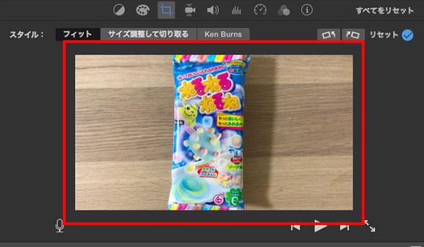 早回し動画の作り方ブログ_画像18_2