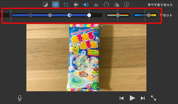 早回し動画の作り方ブログ_画像21_2