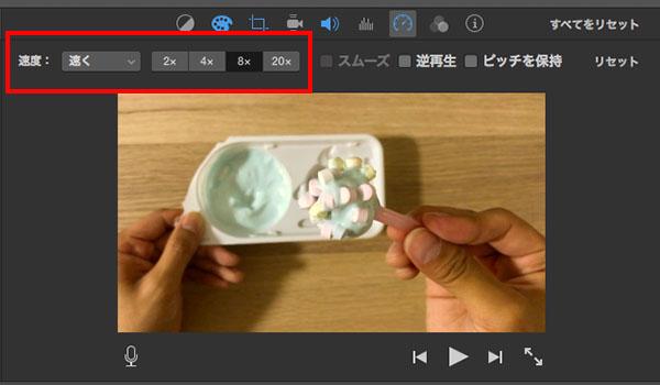 早回し動画の作り方ブログ_画像23