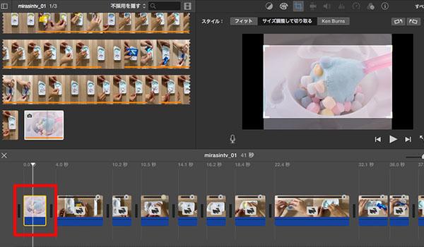 早回し動画の作り方ブログ_画像24_2