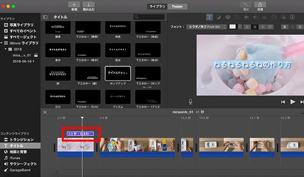 早回し動画の作り方ブログ_画像25_2