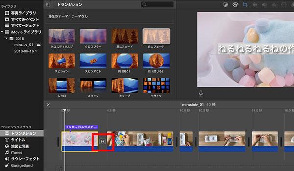 早回し動画の作り方ブログ_画像26