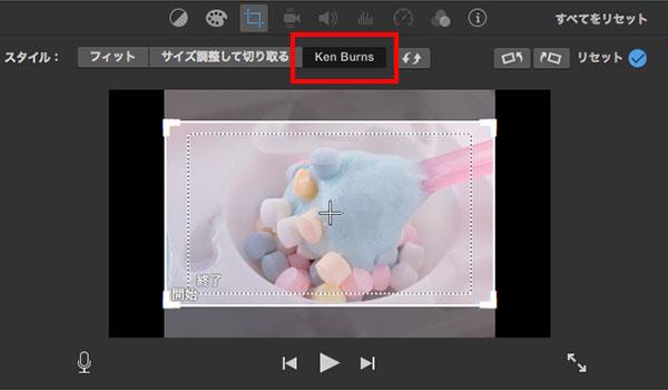 早回し動画の作り方ブログ_画像27