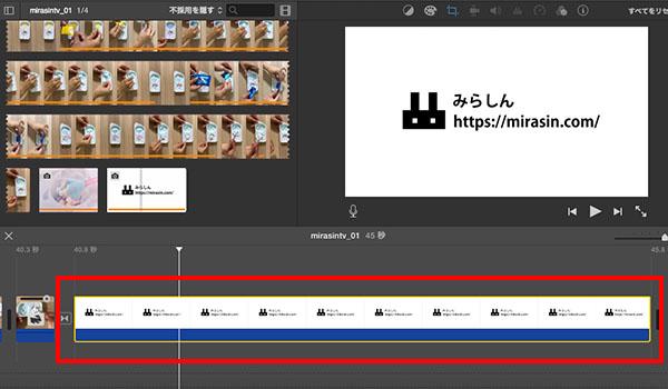 早回し動画の作り方ブログ_画像28