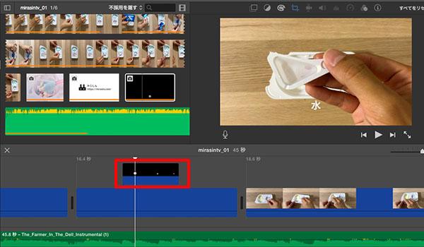 早回し動画の作り方ブログ_画像30