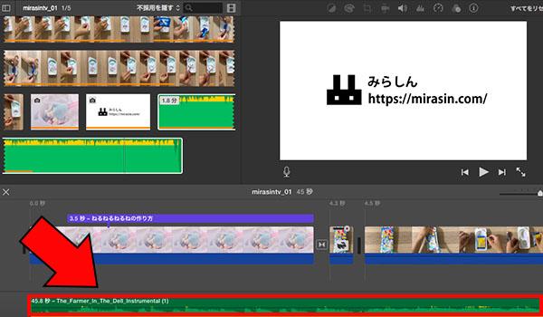 早回し動画の作り方ブログ_画像31_2
