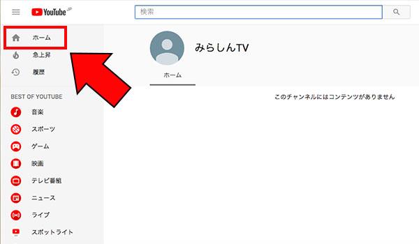 早回し動画の作り方ブログ_画像39