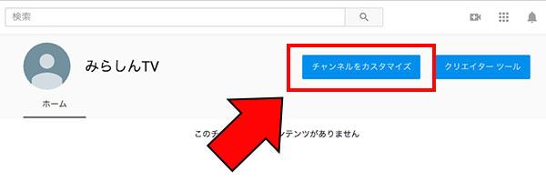 早回し動画の作り方ブログ_画像_40_2