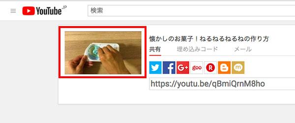 早回し動画の作り方ブログ_画像45