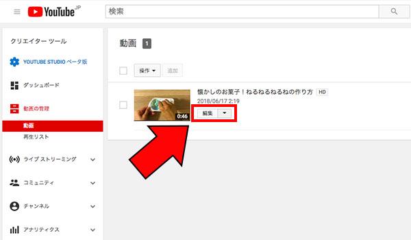 早回し動画の作り方ブログ_画像47