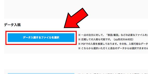 ラクスルでシール作成のブログ_画像19