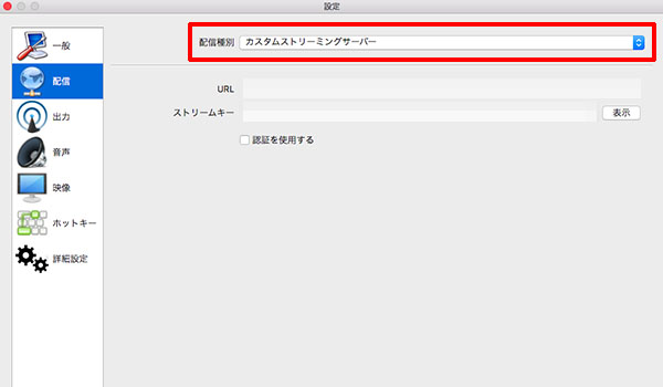 Vtuberの作り方・配信方法ブログ_画像100