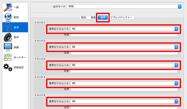Vtuberの作り方・配信方法ブログ_画像102