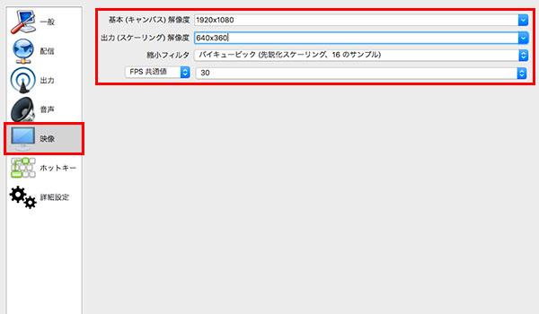 Vtuberの作り方・配信方法ブログ_画像104