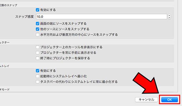Vtuberの作り方・配信方法ブログ_画像105