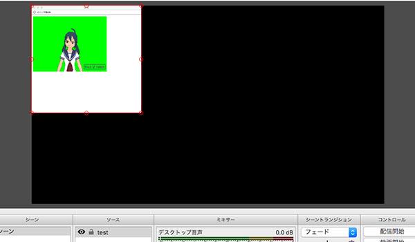 Vtuberの作り方・配信方法ブログ_画像24
