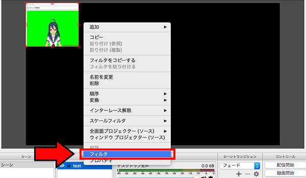 Vtuberの作り方・配信方法ブログ_画像25