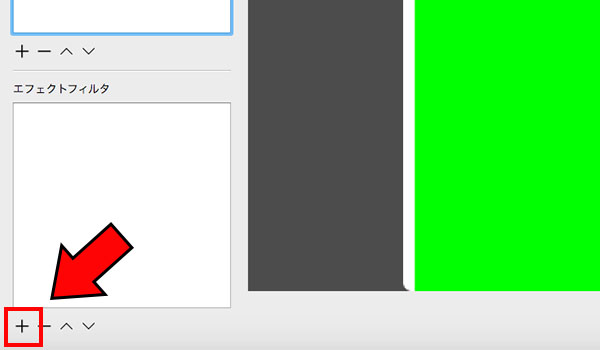 Vtuberの作り方・配信方法ブログ_画像26
