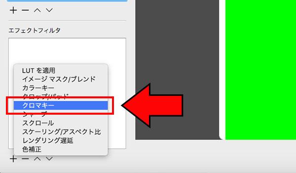Vtuberの作り方・配信方法ブログ_画像27